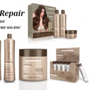 Шампунь для экстремального восстановления Cadiveu Brasil Cacau Extreme Repair Shampoo 1000 ml